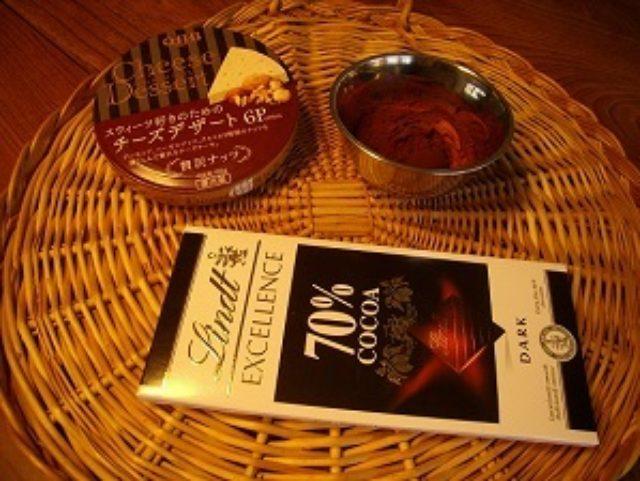 画像1: 今からでも間に合う!!チョコとナッツのトリュフ