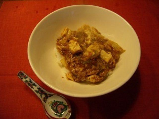 画像7: 白菜麻婆チーズ丼