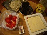 画像1: カリカリじゃこと豆腐とチーズの和えサラダ