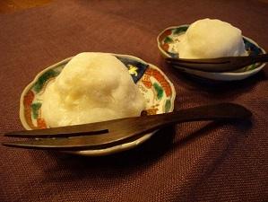 画像7: ラムレーズンチーズ大福