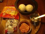 画像1: 新玉ねぎのレンジ蒸し とろーりチーズと鶏そぼろあんかけ
