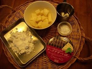 画像1: ラムレーズンチーズ大福