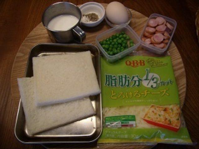 画像1: 簡単お手軽 パンをつぶして! トースターでパンキッシュ