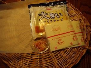 画像1: カリカリチーズせんべい!!