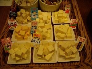 画像2: 野菜いっぱいで楽ちん!「野菜のチーズ焼き」