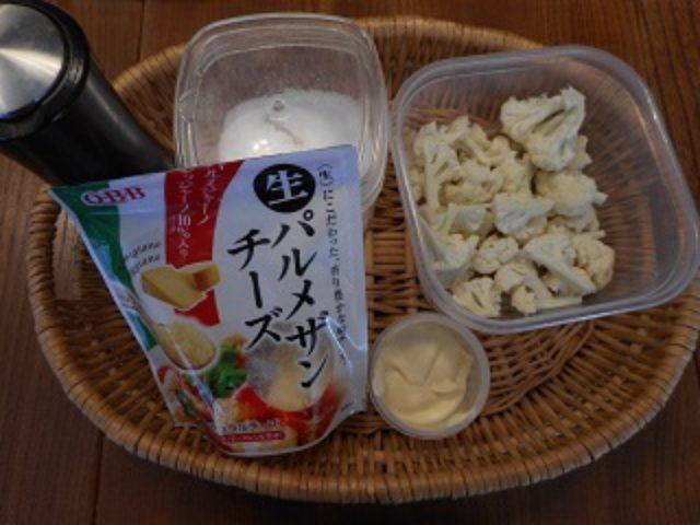 画像1: 生カリフラワーとチーズのサラダ