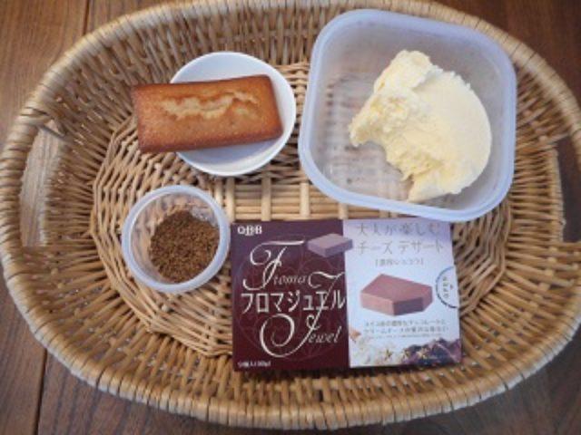画像1: 濃厚ショコラで大人のアイスクリーム