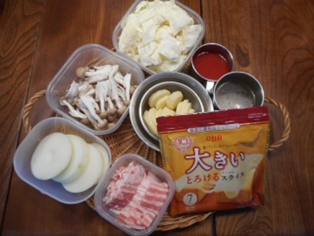 画像1: お野菜の重ね煮 チーズのせ
