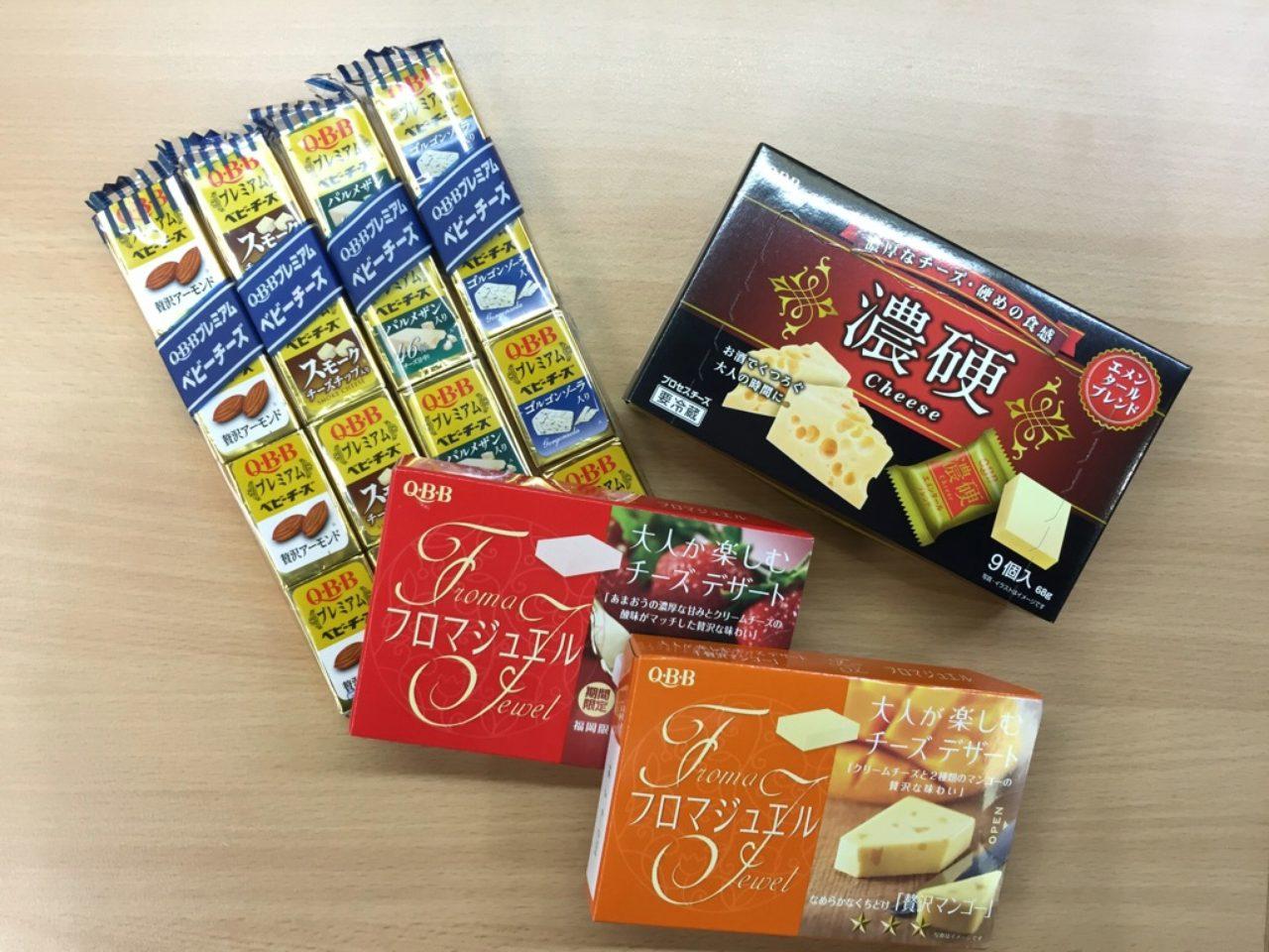 画像: ★チーズ詰め合わせをプレゼント★