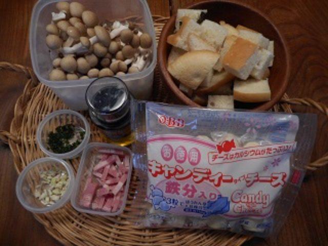 画像1: きのことチーズのアヒージョ