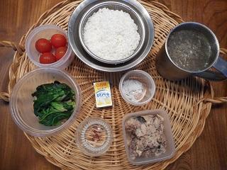 画像1: パエリア風チーズ入り 炊き込みご飯