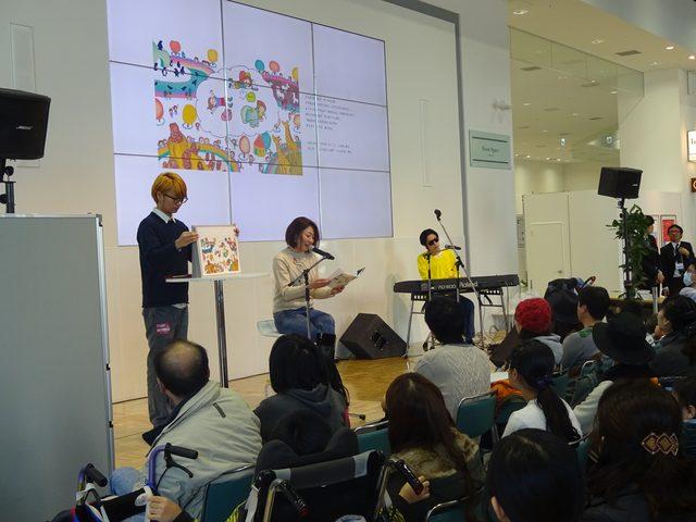 画像1: FM OSAKA 『hug+』絵本読み聞かせライブin hu+gMUSEUM