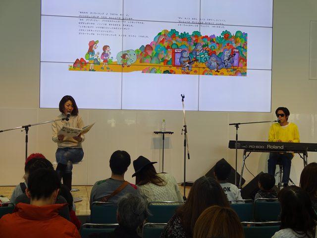 画像2: FM OSAKA 『hug+』絵本読み聞かせライブin hu+gMUSEUM