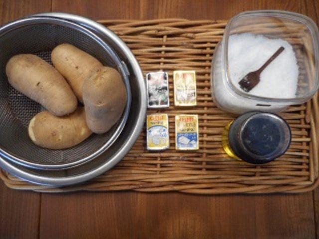 画像1: ハッセルバックポテト いろいろチーズのせ