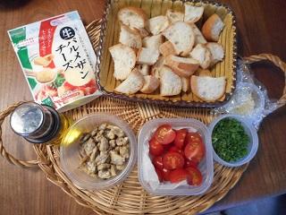 画像1: チーズ入りご馳走ガーリックトースト