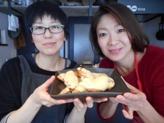 画像5: 手羽先の柚子胡椒焼き チーズのせ
