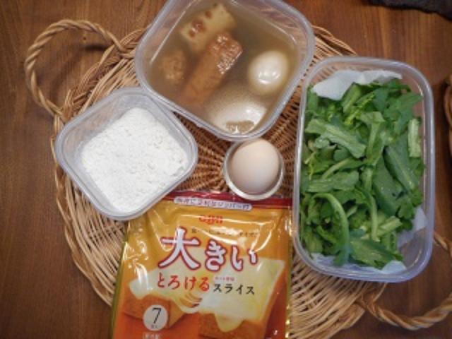 画像1: 春菊とおでんのお好み焼き
