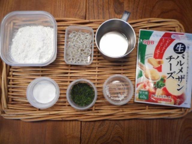 画像1: 青のりちりめんじゃこのチーズ揚げパン