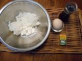 画像1: 焼き卵かけごはん