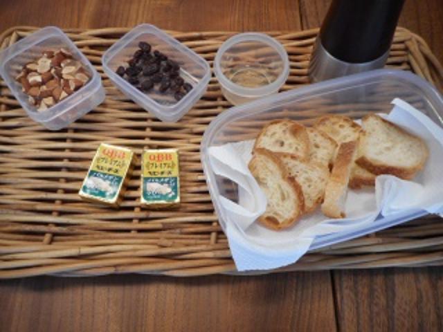 画像1: パルメザンとナッツのはちみつカナッペ