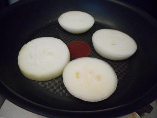 画像2: チーズと玉ねぎの柚子味噌田楽