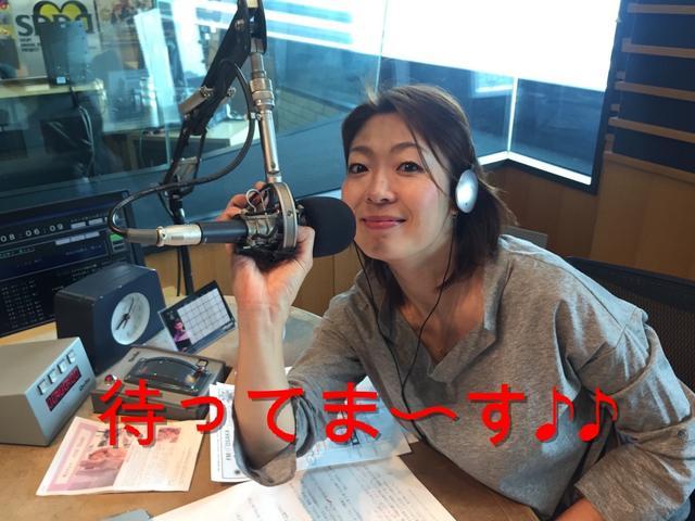 画像: 親子でFM OSAKAにご招待&お子様の声が実際の放送に流れる!!
