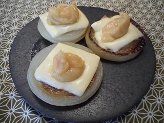 画像6: チーズと玉ねぎの柚子味噌田楽