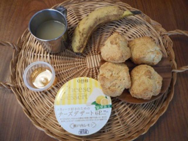 画像1: バナナとリンゴのみりんのジャム と レモンチーズ のスコーン