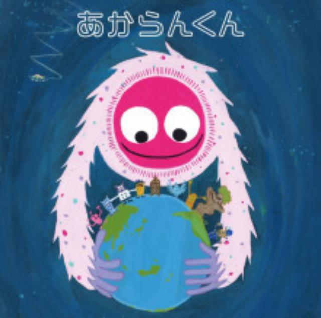 画像: 我那覇 美奈オフィシャルブログ「GANAHA'S DIARY」powered by アメブロ