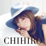 画像: CHIHIRO オフィシャルサイト