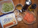 画像1: サーモンとチーズのサラダ グレープフルーツドレッシング