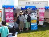 画像: FM OSAKAブースも大盛況でした。