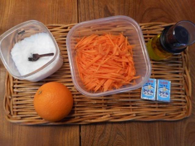 画像1: にんじんとオレンジとチーズのサラダ