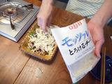 画像: 今日はチーズを1袋使いきっちゃいます!