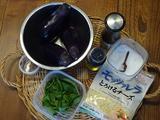 画像1: 茄子とバジルとモツァレアのグラタン