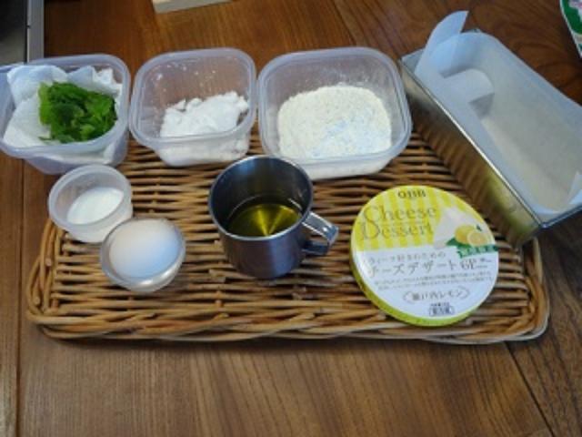 画像1: ミントとオリーブオイルと瀬戸内レモンチーズのケーキ