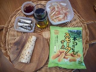 画像1: チーズが入ったオイルサーディンのマリネ