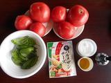 画像1: トマトのチーズトマトソース和え