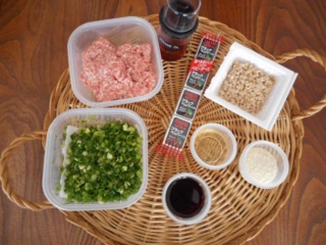 画像1: 納豆ハンバーグ