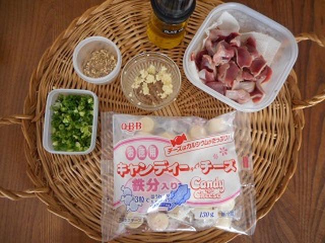 画像1: 砂肝とチーズのにんにくソテー