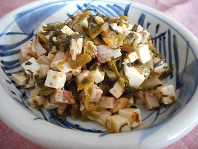 画像3: 高菜とチーズの和え物