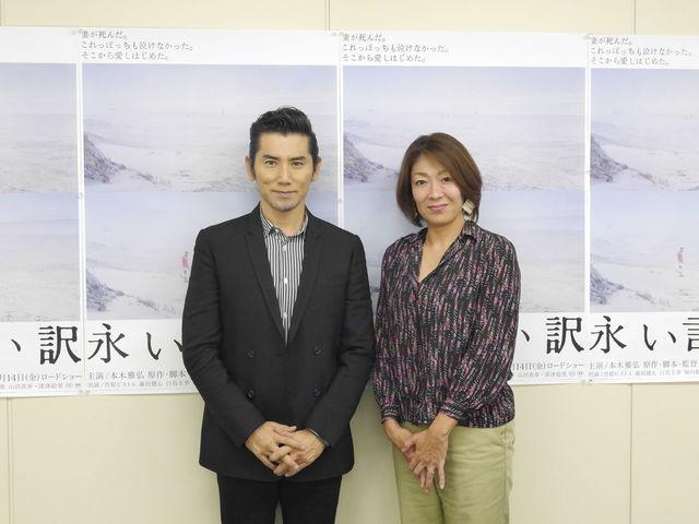 画像1: 本日公開の映画『永い言い訳』より主演の本木雅弘さんをお迎え!