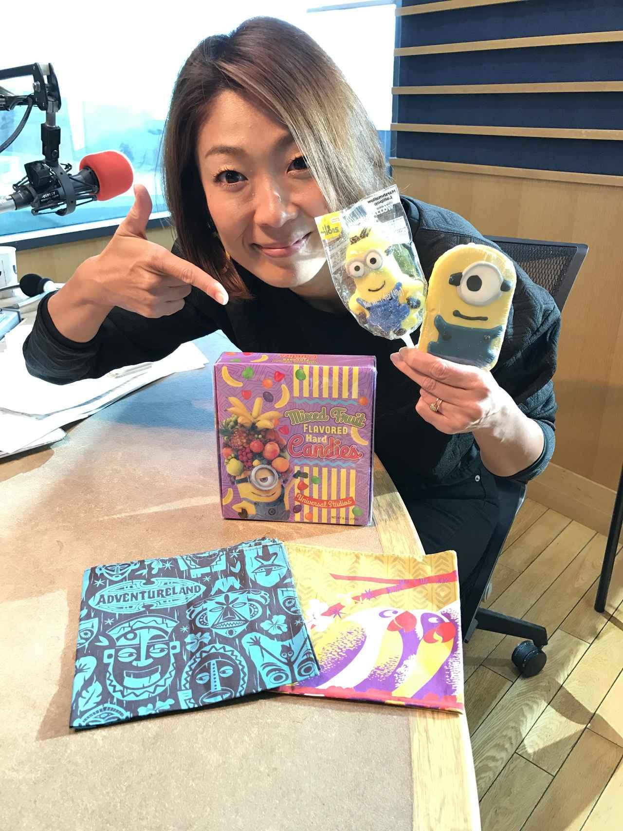画像1: 由美ちゃんからのアメリカお土産!