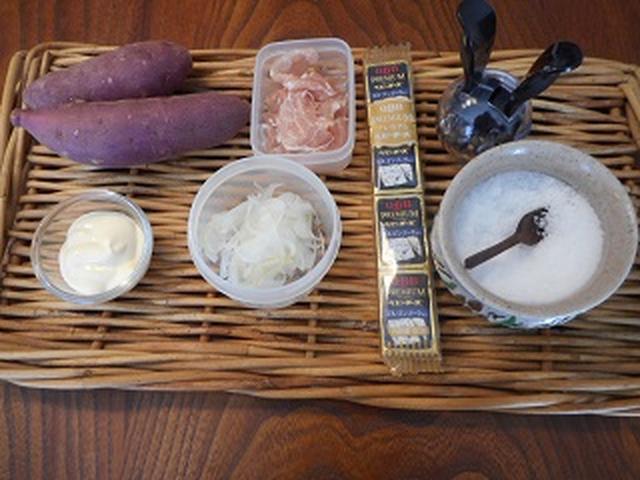 画像1: サツマイモのポテトサラダ