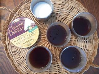 画像1: 和栗チーズクリームのコーヒーゼリー