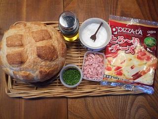 画像1: パンのチーズ焼き