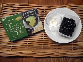 画像1: 抹茶と黒豆の茶巾
