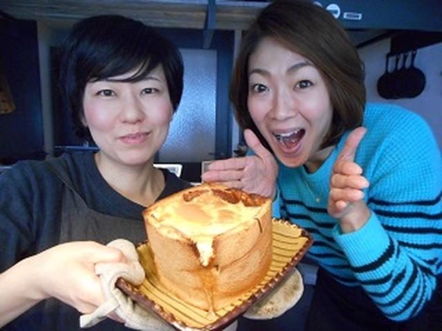 画像14: おせちに飽きたらカレーもね 食パン1斤カレートースト フォンデュ