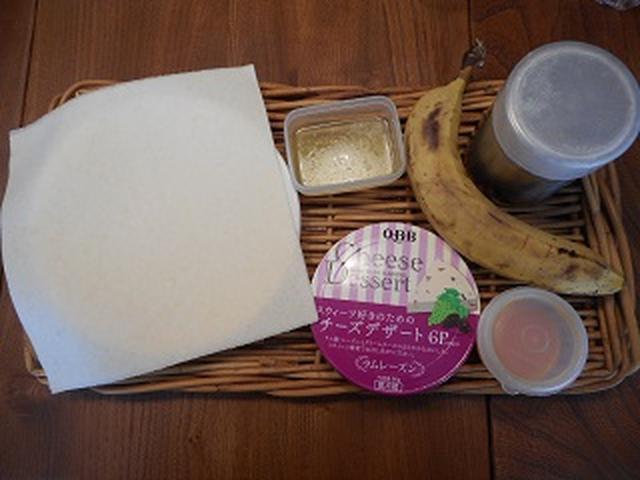 画像1: 丸ごとバナナとチーズパイ