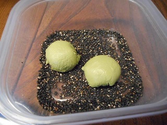 画像5: 抹茶チーズのあんこ包み